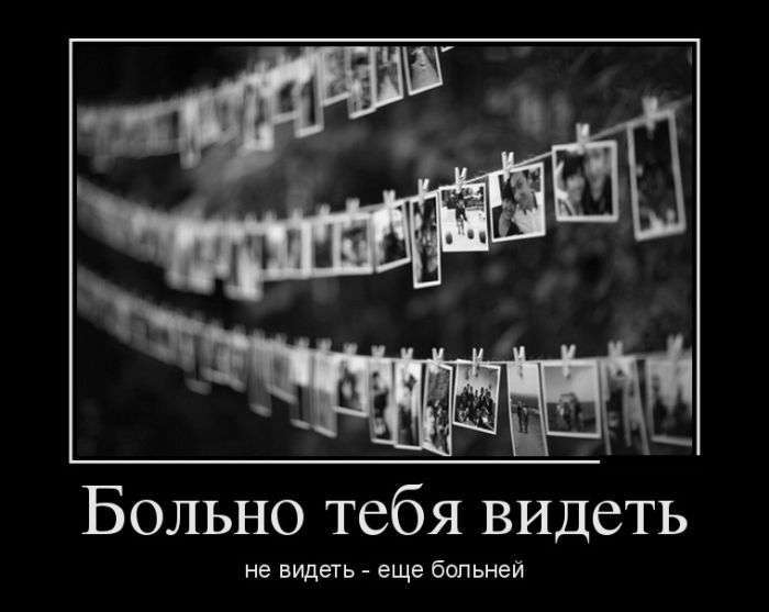 Демотиваторы №1415 (30 фото)