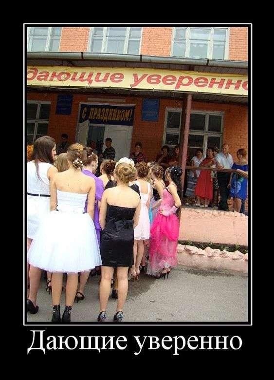 Демотиваторы №1414 (30 фото)