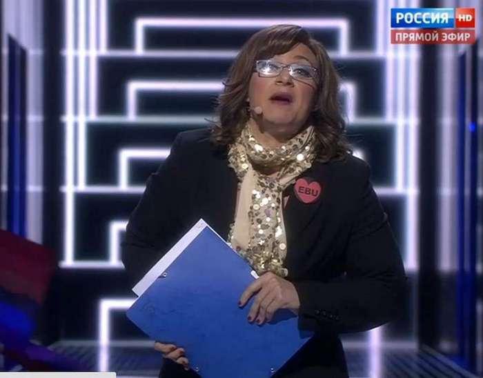 Если иностранные слова читать по-русски