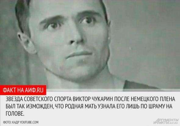 Как узник 17 концлагерей стал 7-кратным олимпийским чемпионом
