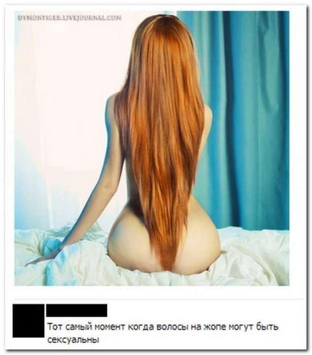Забавные цитаты и комменты из интернета