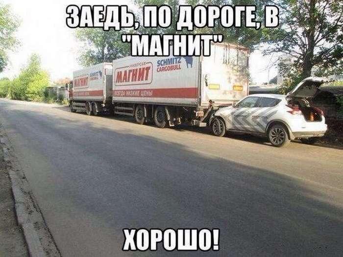 Свежий сборник автоприколов