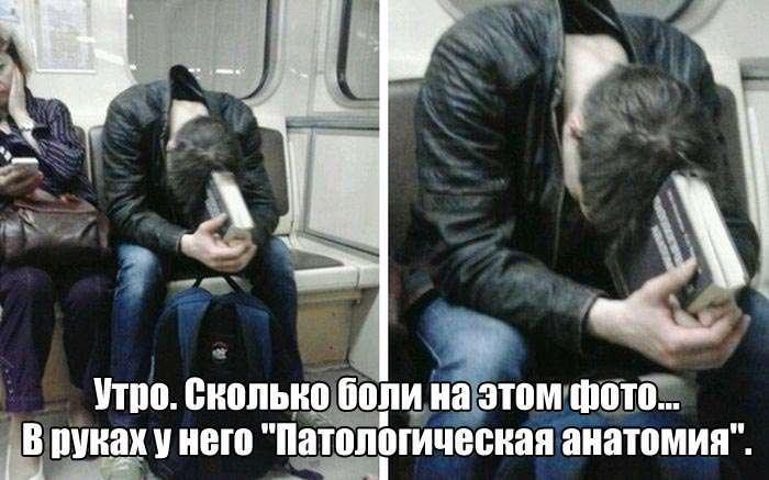 Подборка прикольных фото №1381 (108 фото)