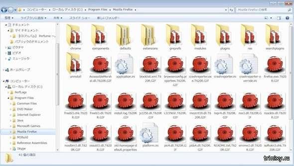Забавные хакерские атаки (12 фото)