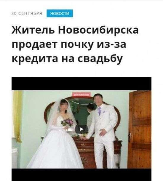 Актуальный юмор для женатых мужчин (20 фото)