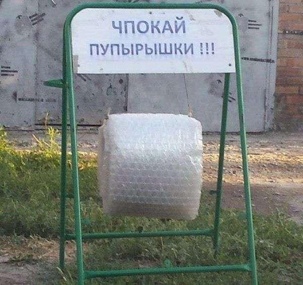 Подборка прикольных фото №1466 (107 фото)