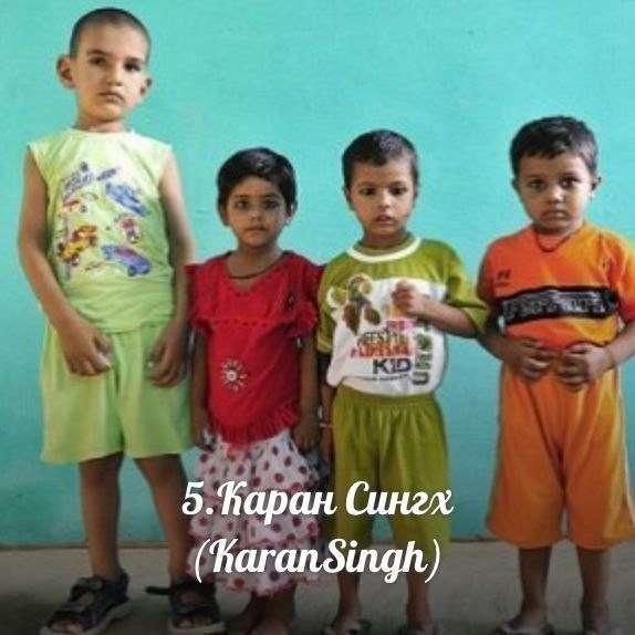 Самые необычные дети мира
