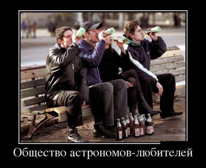 Демотиваторы №1373 (30 фото)