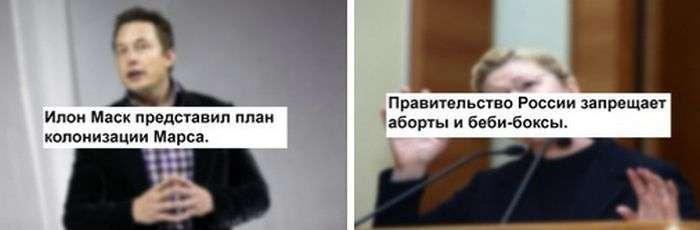 Подборка прикольных фото №1467 (102 фото)