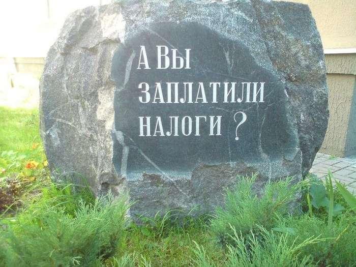 В России готовят законопроект о «налоге на тунеядство»