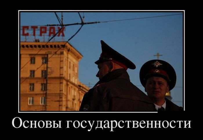 Демотиваторы №1354 (30 фото)