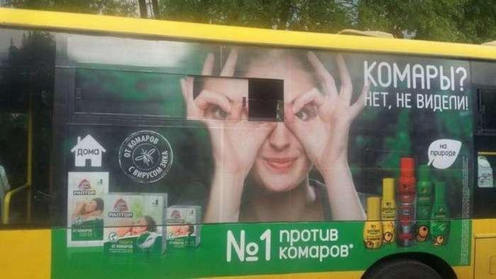 Рекламные приколы
