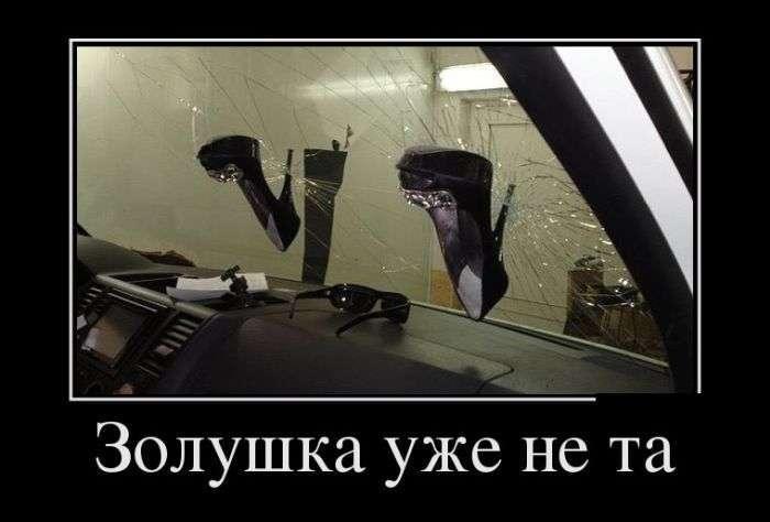 Демотиваторы №1397 (30 фото)