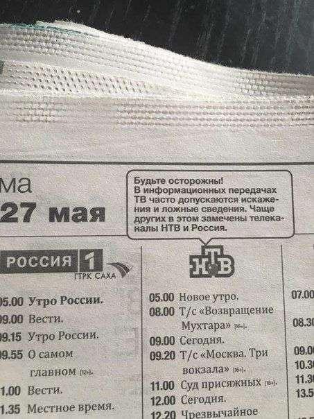 Подборка прикольных фото №1383 (106 фото)
