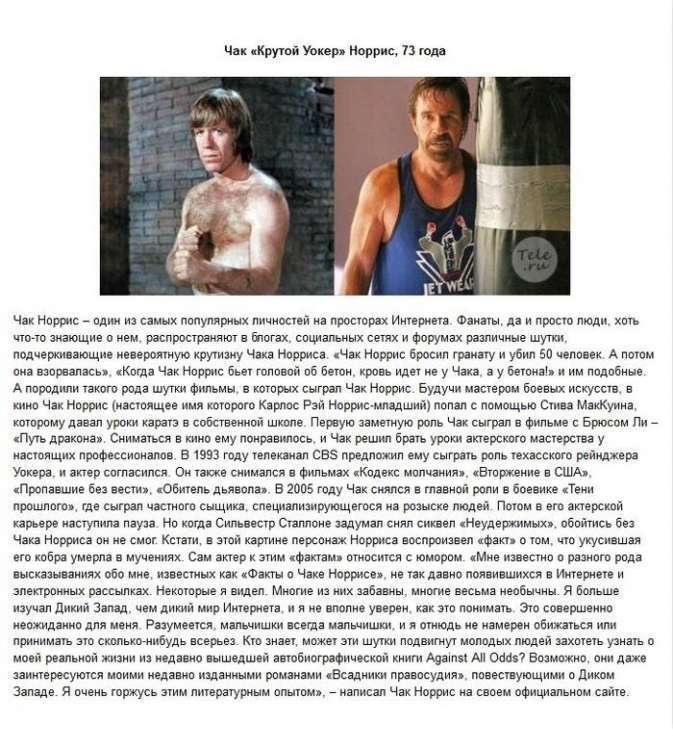 Герои боевиков 80-х и 90-х (8 фото)