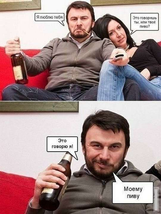 Алкогольный юмор
