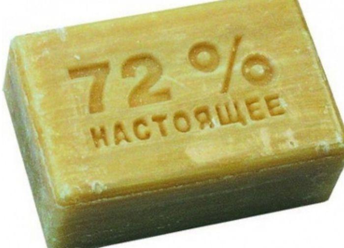 Хозяйственное мыло и его удивительные свойства