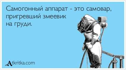 Юморок в Аткрытках