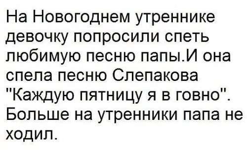 Новая коллекция скриншотов с комментариями и СМС-диалогами из социального Рунета