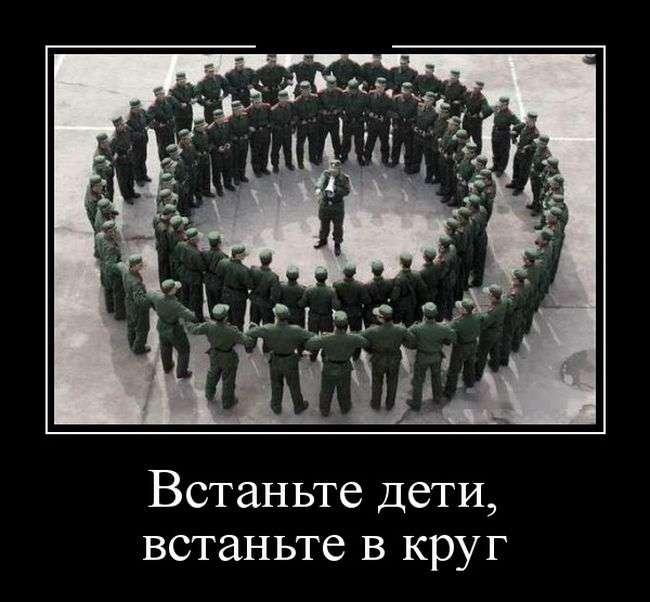 Демотиваторы 28.12.2016