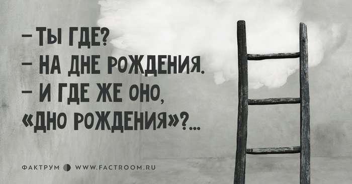 9 ФИЛОСОФСКИХ АНЕКДОТОВ