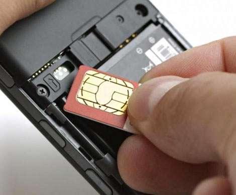 Банки начнут отслеживать смену SIM-карт клиентами