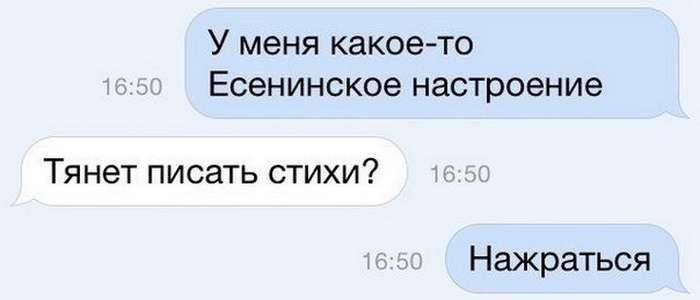 Каков привет, таков и ответ
