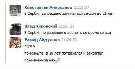 Смешные комментарии из интернета