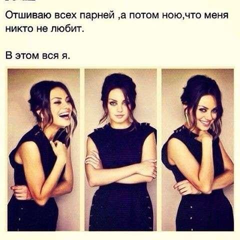 Девушки, с которыми просто невозможно познакомиться