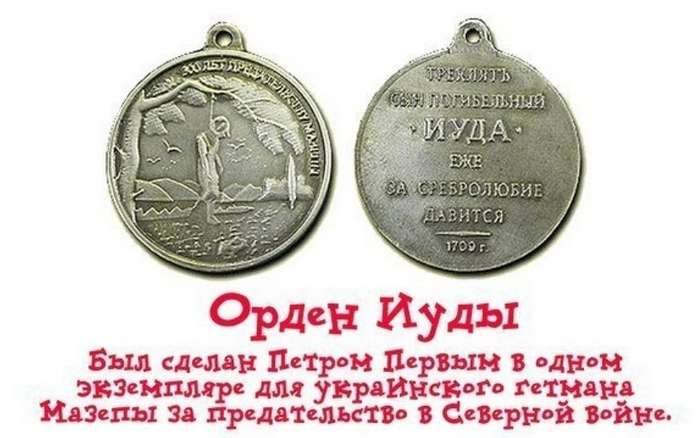 http://chert-poberi.ru/wp-content/uploads/proga/111/images/igor-09january1719514251_3.jpg