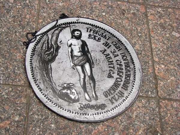 Орден «Иуды» для гетмана Мазепы