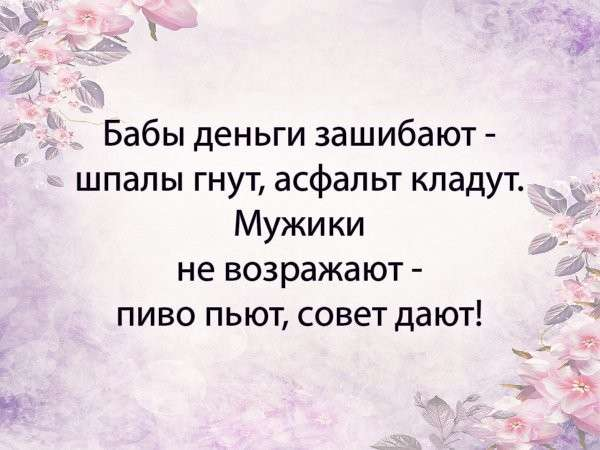 Счастье — это когда звезда упала, а загадать-то и нечего!