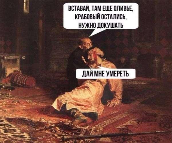 20 диалогов прямиком из Страдающего Средневековья