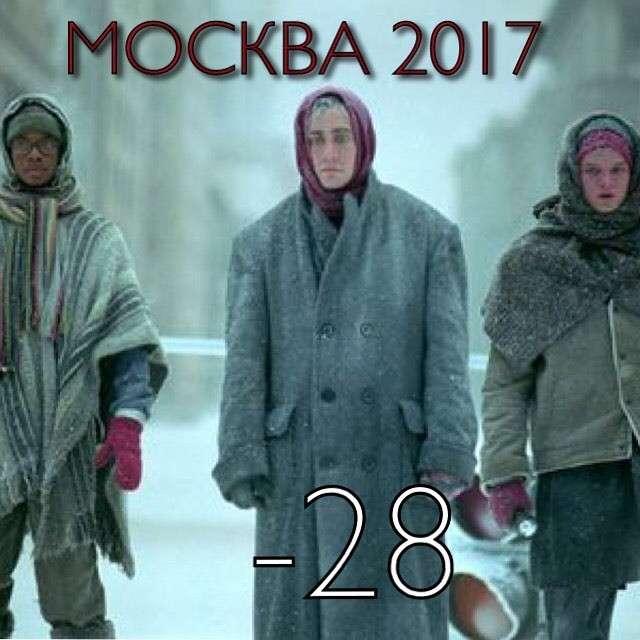 Холода отступили. Подводим итоги московского морозного апокалипсиса