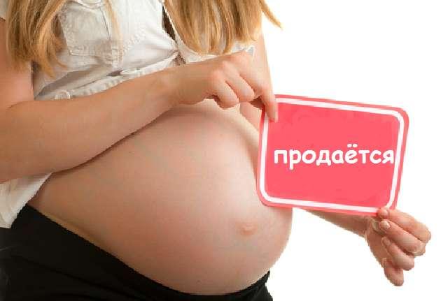 Как устроено суррогатное материнство