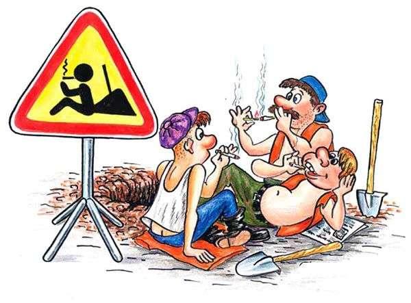 Минздрав предложил увеличить рабочий день для курильщиков пропорционально их перекурам
