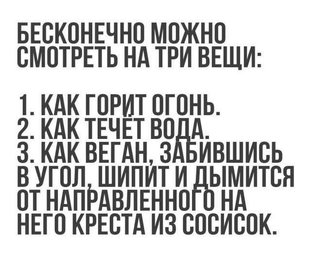 Смешные комментарии из социальных сетей)