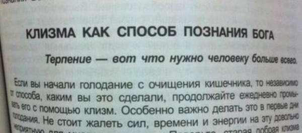 Народная медицина: просвящаемся ! )