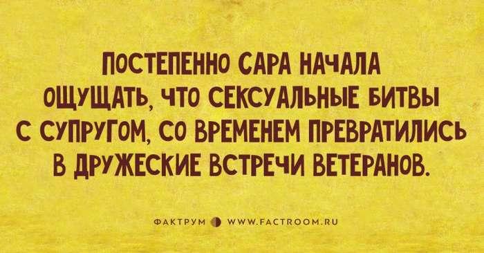 Двадцатка прелестных одесских анекдотов