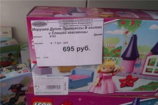 Волшебный мир детских игрушек