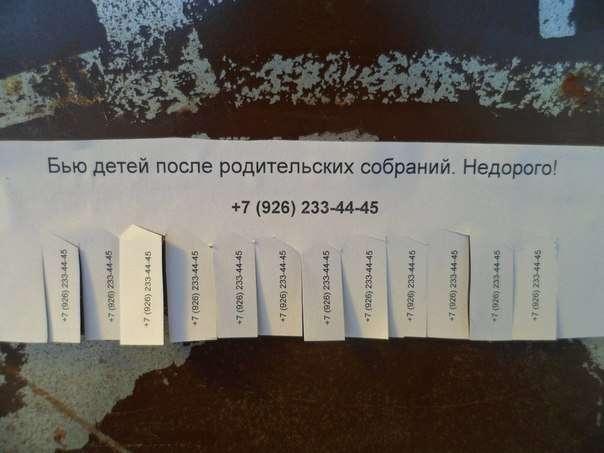 Перлы от жителей самой читающей страны в мире )