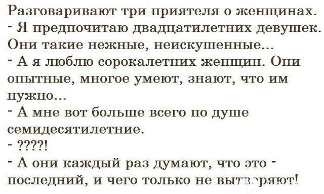 ЧЕМУ БЫ ГРАБЛИ НЕ УЧИЛИ, А СЕРДЦЕ ВЕРИТ В ЧУДЕСА ))