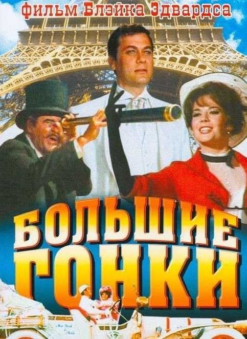 Зарубежные кинохиты в кинотеатрах СССР