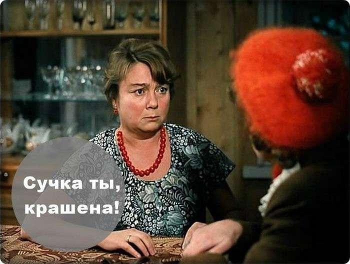 Незабываемые фразы из легендарных советских фильмов