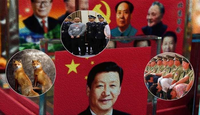 В Китае придумали способ отлова бежавших на Запад коррупционеров
