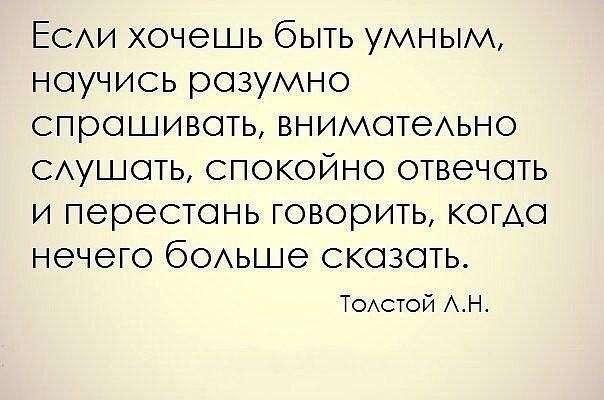 Мудрость в восхитительных цитатах