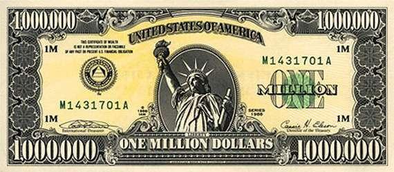 Миллион долларов одной купюрой