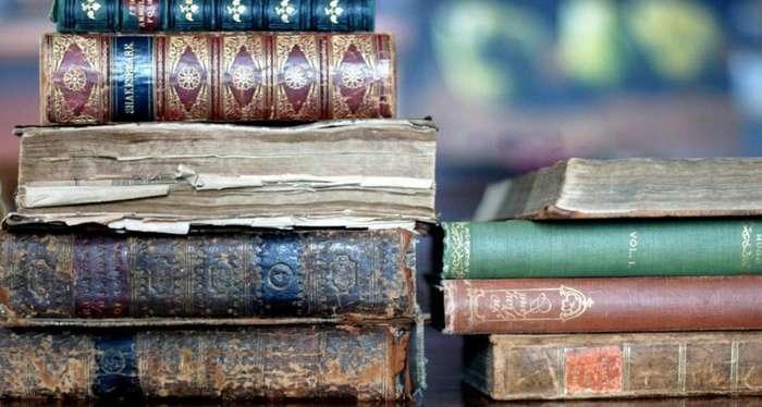 Как определить стоимость старинной книги