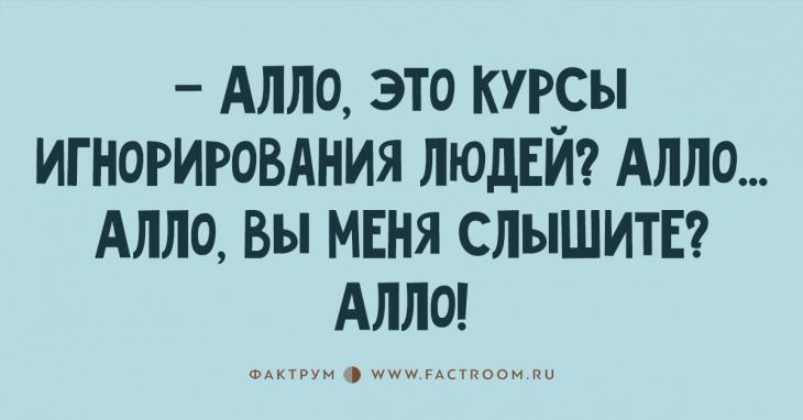 ДВАДЦАТКА АНЕКДОТОВ