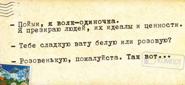 ПРИКОЛЬНЫЕ ФРАЗОЧКИ В КАРТИНКАХ